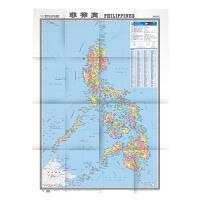 世界热点国家地图・菲律宾 (大字版)(1:750000)