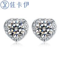 佐卡伊 浪漫的心白18K金心形钻石耳钉钻石耳环耳饰 女士珠宝