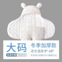 新生婴儿抱被 纯棉 秋冬婴儿抱被秋冬新生儿纯棉冬季加厚包被外出两用襁褓初生宝宝