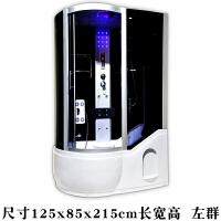 【优选】智能整体浴室淋浴房带浴缸桑拿一体封闭式钢化玻璃门洗澡间 不含蒸汽