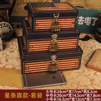 复古马口铁盒子带锁收纳盒密码盒桌面整理储物证件盒半岛收纳铁盒 黑色 B款星条旗套装