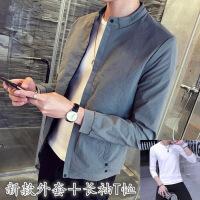 男士外套秋冬季新款百搭韩版青年夹克潮流立领时尚帅气修身厚 +长袖T恤