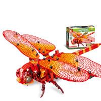儿童拼装昆虫男孩拼插蜜蜂动物科技系列大黄蜂 红蜻蜓(330片)