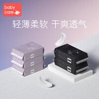 babycare Air Pro小N卫生巾女亲肤棉柔极薄日夜组合姨妈巾26片