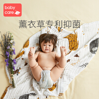 babycare婴儿纱布带帽浴巾 新生宝宝纯棉超柔软吸水斗篷抑菌浴袍