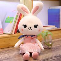 六一儿童节520可爱毛绒玩具兔子抱枕公仔布娃娃小白兔玩偶睡觉女孩儿童生日礼物