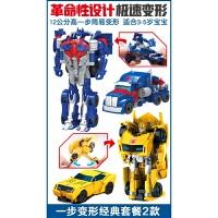 一步变形玩具金刚5大黄蜂3儿童男孩正版恐龙汽车4机器人礼物6周岁 一步变形经典套餐