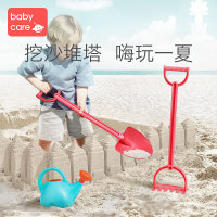 babycare儿童沙滩玩具铲子桶小孩宝宝玩沙 儿童玩雪神器工具套装