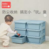 babycare宝宝衣服收纳柜家用储物柜抽屉式塑料三层加厚玩具收纳箱