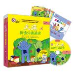 大猫英语分级阅读一级2 Big Cat(适合小学一、二年级 读物8册+家庭阅读指导+MP3光盘)点读版