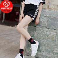 Adidas/阿迪达斯短裤女新款跑步健身训练运动裤舒适透气休闲热裤DP2405
