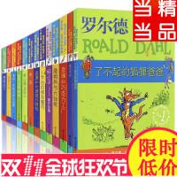 现货罗尔德达尔作品典藏全套13册的书查理和巧克力工厂了不起的狐狸爸爸6-12周岁儿童名著文学书籍小学生四五六年级课外书