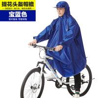 骑安电动车雨衣自行车雨衣单人学生男女大帽檐有袖加厚加大雨披 XXXL