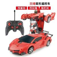 一键变形金刚遥控汽车充电动感应机器人兰博基尼儿童男孩玩具赛车 【遥控变形】24厘米兰博(红色) 多人购买(3组车身充电
