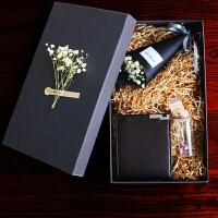 父节礼物情人节送男友爱人实用礼品送男朋友生日礼物男票送爸爸送老公创意情侣男生