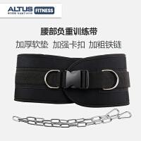 引体向上健身负重带腰带粗铁链练背部腰部肌肉力量训练装备器材