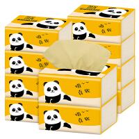 【10包】蓝漂 竹叶情竹浆本色抽纸10包 240张3层加厚