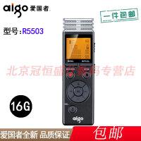【包邮】爱国者录音笔 R5503 16G 微型迷你专业高清 远距超长降噪 MP3播放采访商务会议学生学习取证器