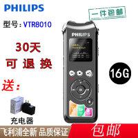 【支持礼品卡+送赠品包邮】Philips飞利浦录音笔 VTR8000 8G 摄像专业高清 远距超长降噪 MP3播放采访商务会议学生学习取证器 高精度摄像头 支持FM收音可扩卡