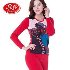 【全店满99减40】浪莎保暖内衣女士羊毛木代尔时尚动感保暖内衣新款保暖套装