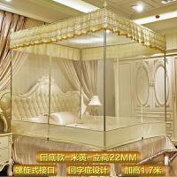 蚊帐1.5米床方顶拉链坐床式半底回字底三开门不锈钢1.8m双人家用定制