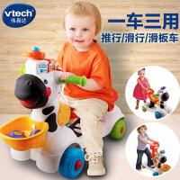 正品Vtech �ヒ走_小斑�R多功能�W步�踏行�滑板��和�益智玩具�