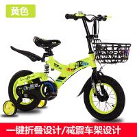 儿童自行车3岁宝宝脚踏车2-4-6-7-8-9-10岁童车男孩女孩单车 小飞龙黄色 凤凰减震折叠