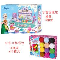橡皮泥模具工具套装3d彩泥冰淇淋机儿童雪糕机女孩玩具