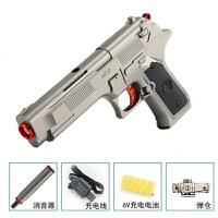 中国64式金属玩具枪合金模型礼品收藏不可发射92枪模金属可抛壳左轮500模型水晶弹 银魂 电动连发 使用7-8mm水弹