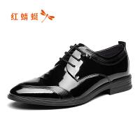 【红蜻蜓抢购,抢完为止】红蜻蜓男鞋春秋新品皮鞋时尚商务正装亮皮低帮鞋办公室鞋