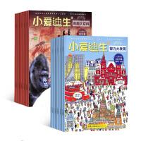 小爱迪生杂志 少儿科普期刊杂志图书2021年7月起订 全年24期 全年杂志订阅 杂志铺