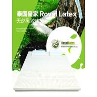 Royal Latex泰国乳胶床垫子床褥子天然榻榻米1.8m床1.5m床定制