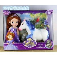 白雪公主冰雪Disney索菲亚公主小公主苏菲亚女孩玩具 娃娃 30厘米-39厘米