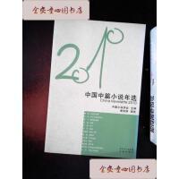 【旧书二手书9成新】九型人格使用手册:如何认识自我并影响他人 /中原 鹭江出版社