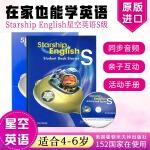 星空英语+外星兔子访地球国际英语家庭教育系列图书 s级 1书+1练习册+CD