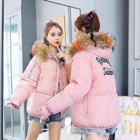 冬季新款羽绒棉衣女装韩版修身显瘦加厚保暖学生棉袄短款 粉色 M