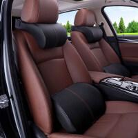 汽车腰靠靠垫腰垫驾驶员座椅车靠背垫护腰夏季小车用腰枕套装透气