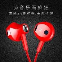 直播唱歌耳机入耳式通用OPPO手机r11 r11s r7 r9plus r9s原装耳塞