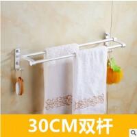 毛巾架短款免打孔25cm30cm35cm45cm55cm长1米浴室太空铝双毛巾杆