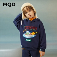 【2件3.5折券后价:140】MQD童装男童连帽卫衣2020冬装新款儿童大加厚保暖上衣中大童卫衣