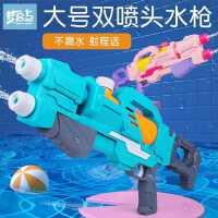 水���和�大�呲滋男孩高��⒋蛩�仗神器3-6�q4大容量大人��水玩具