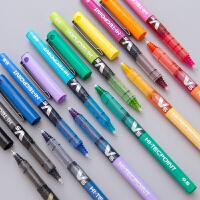 PILOT日本百乐笔 BX-V5/v7学生用考试用水性笔/百乐V5/V7走珠笔/水笔彩色签字笔 0.5mm 0.7mm