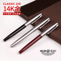 HERO英雄100钢笔14K金笔经典商务礼盒办公用学生书写练字