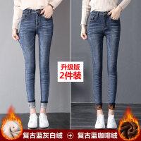 加绒牛仔裤女2018新款冬季小脚高腰加厚保暖韩版弹力显瘦外穿长裤