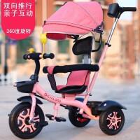儿童三轮车幼儿手推车1-3-6岁童车小孩自行车大号轻便宝宝脚踏车 粉红色 篷钛空轮