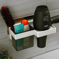 电吹风机架免打孔卫生间家用置物架浴室壁挂厕所吹风筒架子收纳架