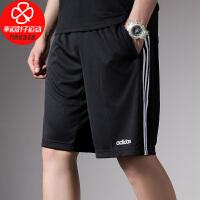 Adidas/阿迪达斯短裤男新款健身训练裤跑步梭织运动短裤休闲透气五分裤潮DT3050