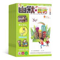 幽默与笑话儿童彩图版杂志订阅 2021年7月起订 1年共12期 5-15岁少儿阅读书籍期刊杂志 全年订阅 杂志铺