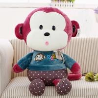 20181112061237655悠嘻猴子抱枕毛绒玩具大嘴猴情侣公仔布娃娃玩偶可爱生日礼物