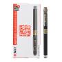 开学必备文具 晨光文具 中性笔 水笔 AGP10302孔庙祈福 考试必备中性笔